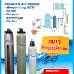 Filter Air Premiere PM 8 SS – 8 Inch Stainless Water Filter